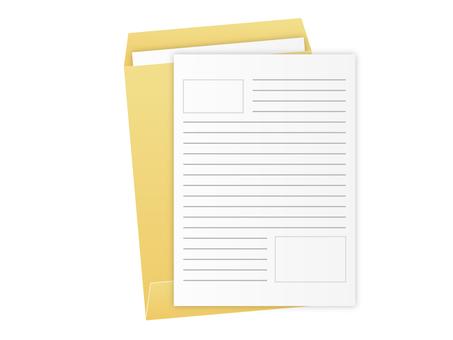 文件和信封