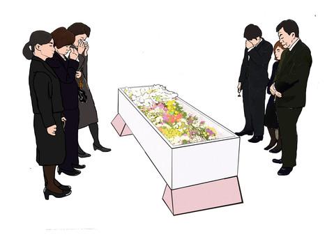 Funeral farewell