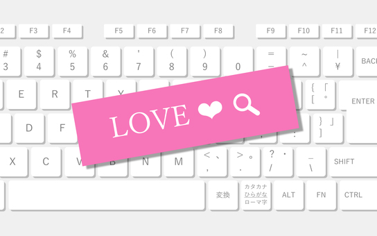 Keyboard to search for LOVE