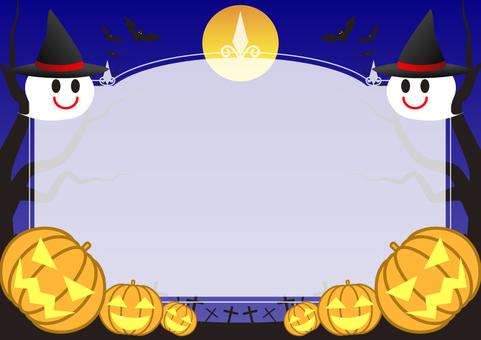 Halloween - 12