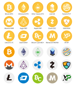 Various virtual currency - topic nem Nem is also