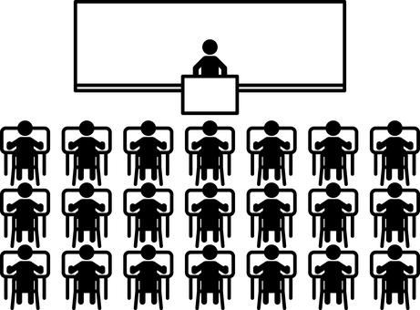 Class classroom school blackboard frame