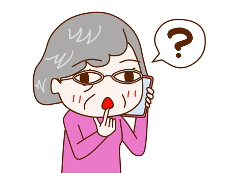 Old woman 2 who has a question on smartphone