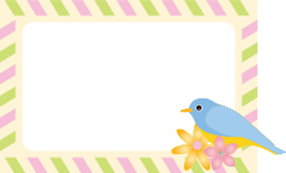 Bird's air mail style wind frame