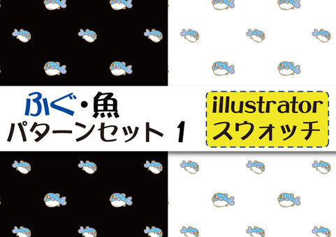 Fugu, fish pattern set 01