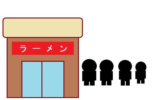 Ramen shop ki