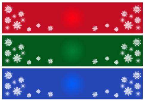 Christmas banner · 1 (no logo)