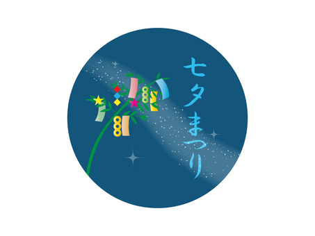 Illustration of Tanabata