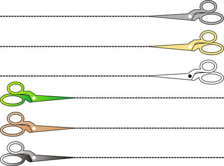Scissors cutting line