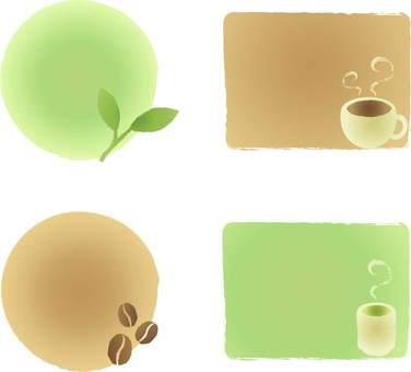 お茶とコーヒー水彩風フレーム