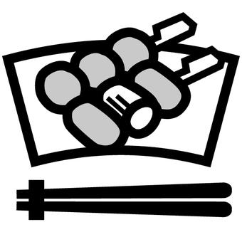 Yakitori menu icons Yakitori