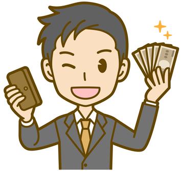 Male (office worker): B_ money 03BS