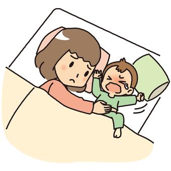 Sleeping (do not sleep)