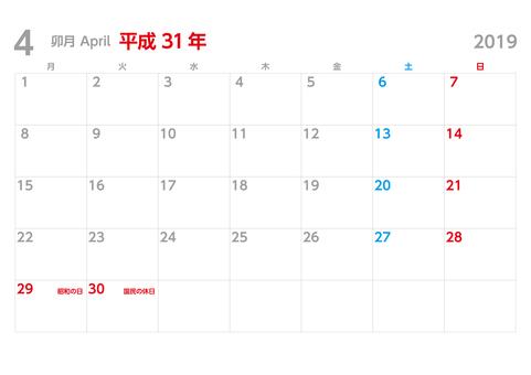 The last calendar of April, 2013