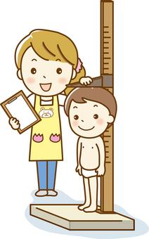 Body measurement 02