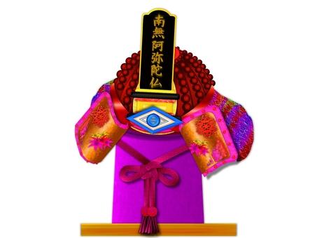 "Kabuto improvement ""Nanjidamida Buddha"" (2756)"