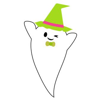 Halloween Ghost 2