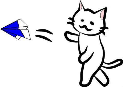 Nyanko who fly paper airplane