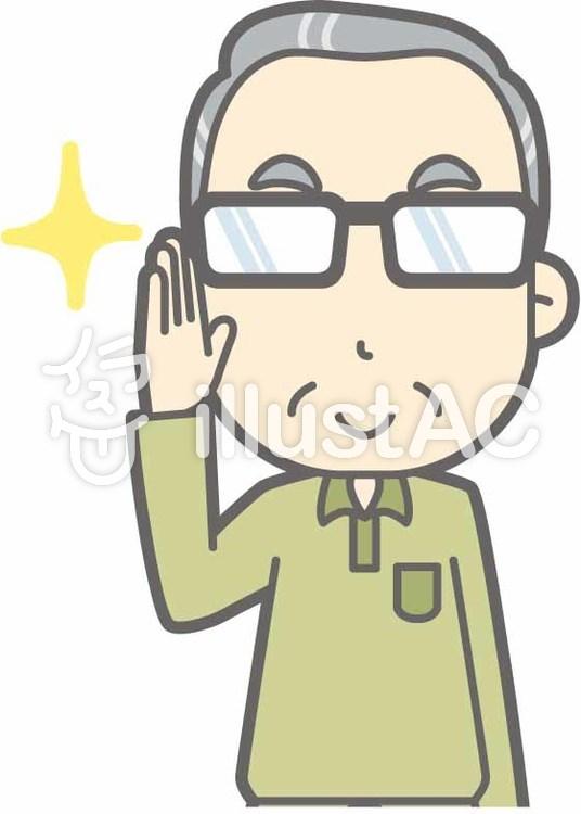 老人男性d-眼鏡キラリ2-バストのイラスト