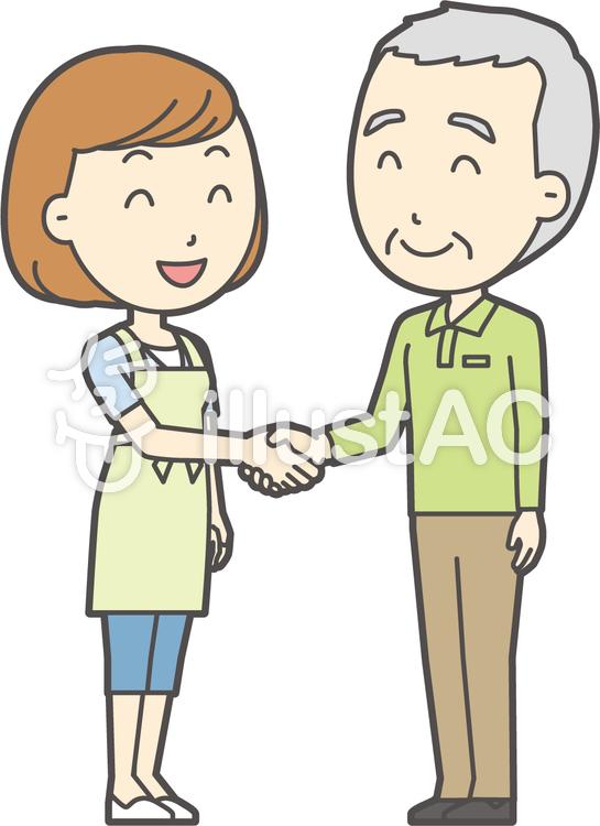 老人男性握手-002-全身のイラスト