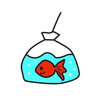 Goldfish scooped goldfish