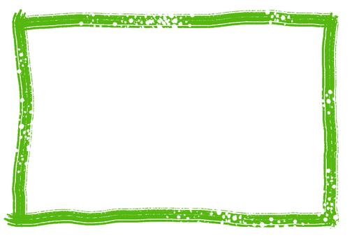 Simple frame lawn