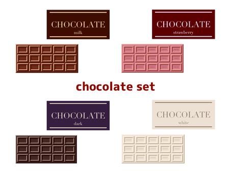 Illustration set of multiple board chocolate