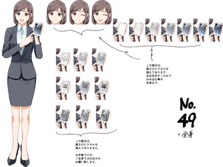OL Yamada 49