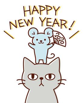 2020 년 연하장 쥐와 고양이