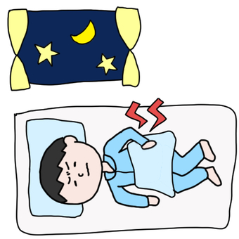 I can not sleep with low back pain.