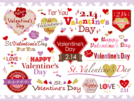 Valentine's letter B_ cute