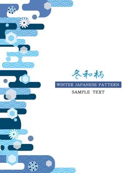 冬の和柄デザイン1