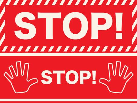 標識-STOP3