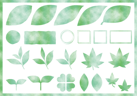 Leaf Assorted 2