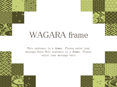 Japanese style frame 09 / green