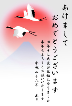 New Year cards cranes Fuji