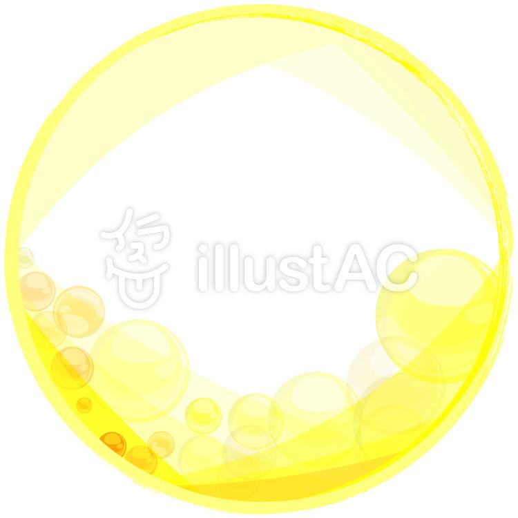 黄色ウェーブ円フレームのイラスト