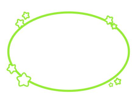 Star frame (green)