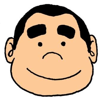Male head of the Iggri
