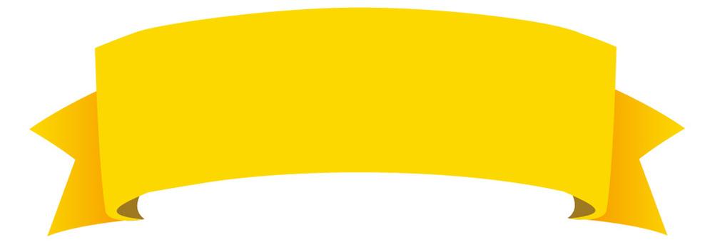 Obi (yellow)
