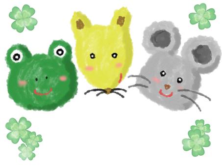 狐狸,老鼠和青蛙