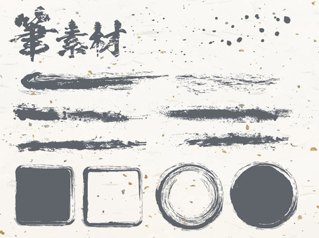 Japanese Pattern Brush Material Collection Summary