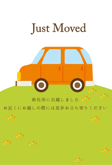 Orange car moving, moving postcard