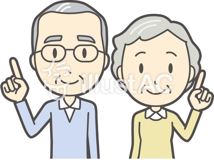 男女セット老人-027-バストのイラスト