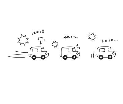 Car traffic problems