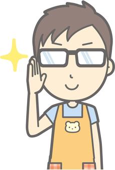 Childminder Male - Eyeglass Kirari 2 - Bust