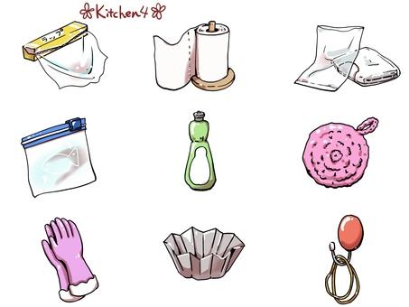Kitchen 4 sets