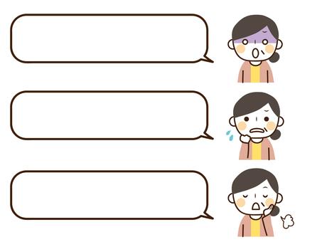 消費者,用戶的聲音負面形象3