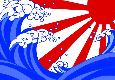 Arai Big Fishing Image 4