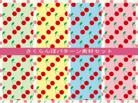 Cherry pattern material set